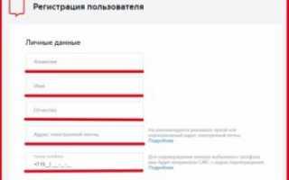 Обновления в Личном кабинете на mos.ru. Виджет «Ребенок в школе»