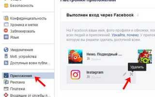 Как закрыть аккаунт в Инстаграме, если включена статистика