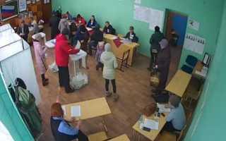 Где посмотреть видео-трансляцию выборов с избирательных участков?