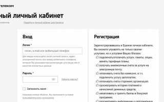 Как узнать лицевой счет абонента Ростелеком по номеру телефона