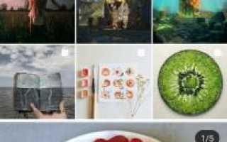 Первые шаги в блогинге: 40 трендовых идей Инстаграма