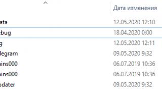 Как добавить второй аккаунт в Телеграмме на компьютере и телефоне