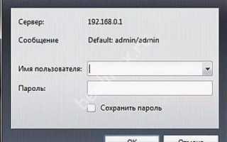 Как сменить пароль на WiFi маршрутизаторе от провайдера «Билайн»
