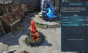 Решаем проблему! Удаляем аккаунт и начинаем играть заново в RAID: Shadow Legends