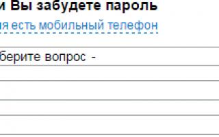 Как создать электронную почту на Mail.ru, Яндексе и Gmail + инструкции по настройке на телефоне Андроид и iOs