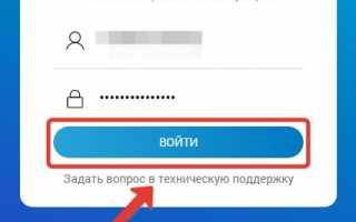 Передача показаний счетчиков за газ в Самарской области: ООО «Газпром межрегионгаз Самара»