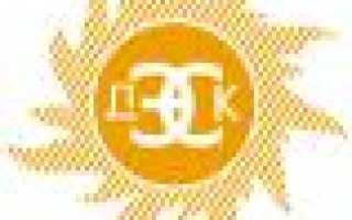Оплата ПАО «Дагестанская энергосбытовая компания»: коммунальные платежи