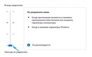 Как получить Список всех учетных записей пользователей в Windows 10.