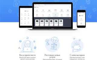 Личный кибинет ПИК-Комфорт: регистрация, онлайн оплата ЖКХ