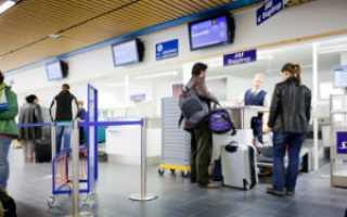 Подробно о процессе регистрации на рейс по электронному билету в аэропорту, а также о других способах