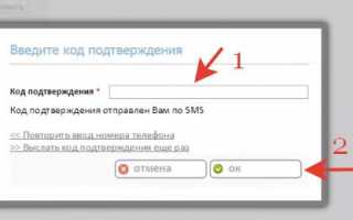 Как активировать карту СПАР по телефону, через СМС и интернет?