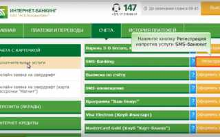 Как разблокировать карточку «Беларусбанка»: способы с инструкциями