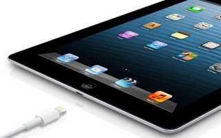 Как сбросить iPad без пароля? 3самых эффективных способа