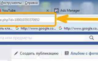 Как создать страницу в Фейсбук за 5 минут и добавить редактором необходимый аккаунт — пошаговая инструкция