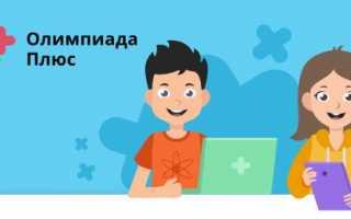 Учи.ру— интерактивная образовательная онлайн-платформа