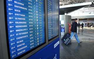 Как зарегистрироваться на рейс в Пулково