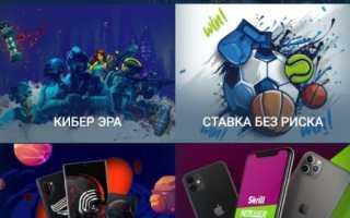 Мобильная версия 1хБет – ставки со смартфонов IOS и Android
