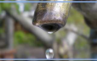 Как передать показания счетчика за воду в Волжском (Волгоградская область)