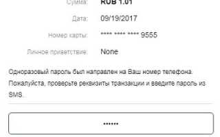 Яндекс деньги — регистрация, пополнение и карта Yandex Money