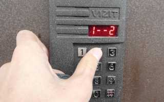 Как изменить код на домофоне и закодировать ключ для разных охранных устройств?