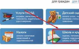 МЭО – Мобильное Электронное Образование