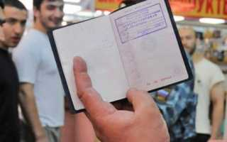 Порядок регистрации иностранных граждан по месту пребывания (в Москве, МФЦ) в 2020 году