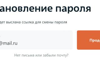 Виртуальная карта Сбербанка — безопасная оплата в сети интернет..