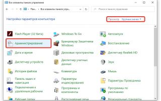 Как посмотреть пароли на компьютере Windows 10