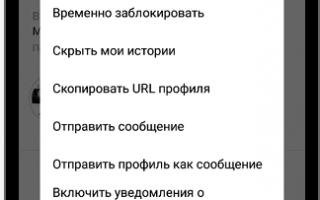 Как удалить чужую страницу Вконтакте: навсегда, сразу, без восстановления