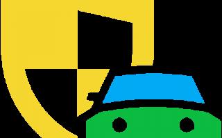 Наско — электронный полис ОСАГО 2020 купить онлайн