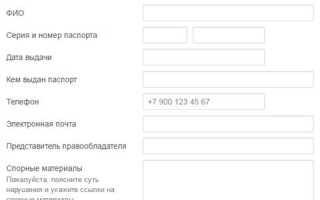 Как удалить Авито: аккаунт, объявление, отзыв и сообщение