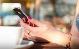 Бизнес-аккаунт в Инстаграм: преимущества и недостатки