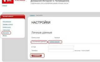 Детализация звонков МТС чужого номера. Заказать детализацию МТС