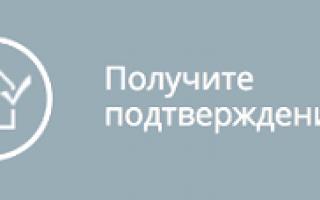 МКК Займоград — обзор личного кабинета. Регистрация, вход, оформление заявки.