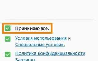 Как зарегистрировать мой ноутбук ASUS онлайн — Вокруг-Дом — 2020