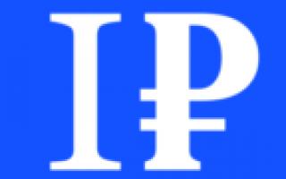 ООО «Проводов.нет» — Интернет-провайдер в республике Адыгея Интерактивное телевидение