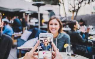 Разница между Личным аккаунтом и Бизнес-аккаунтом