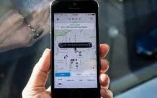ТаксиВопрос — информационный портал о Яндекс.Такси и UBER. Как устроиться на работу.