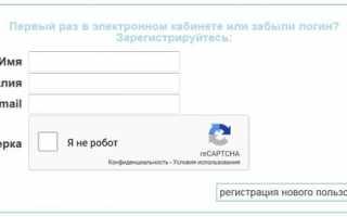 Электронный кабинет ОмГТУ