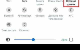 Как создать Гугл-аккаунт для телефона