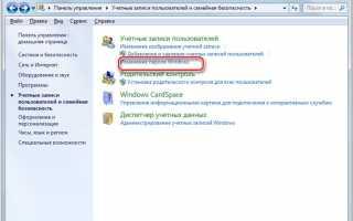 Экран блокировки Windows 10 [Автоматическое включение]