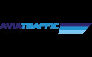 Как зарегистрироваться на рейс в Кольцово: в аэропорту и онлайн