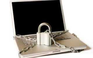 Как разблокировать ноутбук, если забыл пароль? Простые способы, инструкция и рекомендации