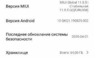 Как СИНХРОНИЗИРОВАТЬ контакты Андроида с Google: активация Gmail-аккаунта+ инструкция 2019