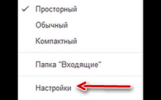 Инструкция, как изменить имя в аккаунте Google