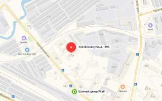 Региональный оператор ООО «АкваЛайн» в Великом Устюге