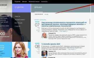 Компания Фармамед.РФ — официальный сайт