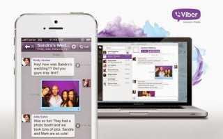 Переустановка Viber— потеря канала, его восстановление— целая история (обновлено)