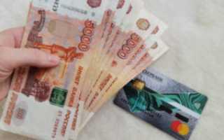 Рейтинг микрозаймов — лучшие МФО 2020 года, выдающие займы без отказа