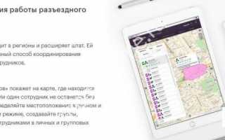 Мегафон контроль кадров личный кабинет корпоративным клиентам